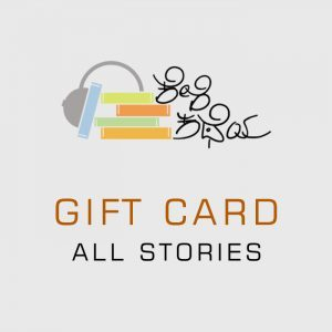 Gift All Stories