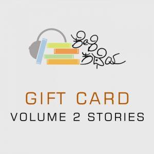 Gift Volume 2